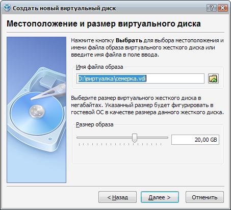 Как сделать виртуальный диск в windows 7 для игры